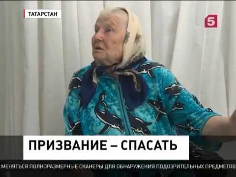 В Татарстане появился необычный целитель