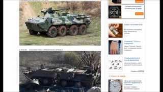 Шарий глумится над смертью российских солдат
