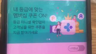 신한은행 앱 쏠SOL에서 CGV 씨지브이 8천원 할인쿠…