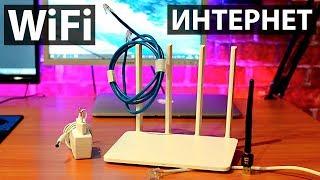 Как подключить беспроводной Интернет? Wi Fi от А до Я для начинающих. Настройка роутера с телефона
