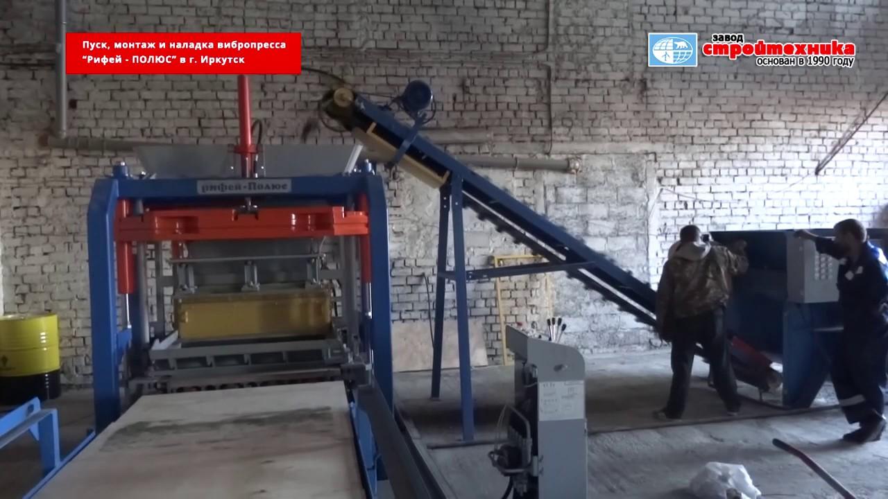 Производство бетона в иркутске, бетон м100, бетон м200, бетон м300, бетон. Также мы производим продукцию: качественную тротуарную плитку,