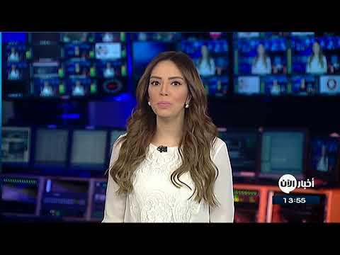 موجز أخبار الثانية - بث مباشر  - نشر قبل 36 دقيقة
