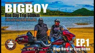 เช้ายันเย็นที่ปราณบุรี EP.1: วิวเขาที่อ่างเก็บน้ำวิวทะเลที่ริมหาดปราณกับ Harley-Davidson