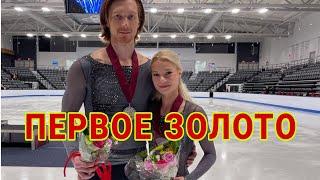 Евгения ТАРАСОВА и Владимир МОРОЗОВ ЗОЛОТО 227 63