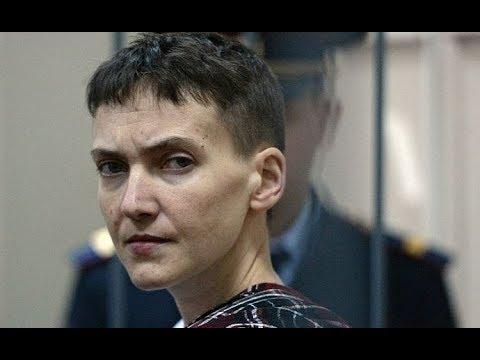 Поліграфологи зробили гучну заяву щодо Савченко