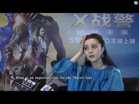 Fan Bingbing: New Chinese face in Hollywood film