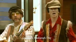 Rosh Hashanah Dreaming