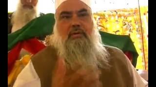 Urs Mubarak 2016  In Peshawar  Part 1 Hazrat Khawaja Mehboob Illahi In Peshawar