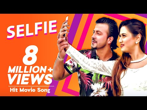 Selfie | Raja Babu (2015) | Movie Song | Shakib Khan | Apu Biswas | Bobby Haque | Misha Sawdagor