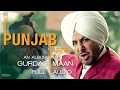 PUNJAB : Gurdas Maan | Full Audio | New Punjabi Songs 2017 | Saga Music