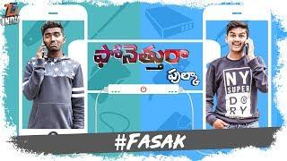 Phone Ettura Pulka    #Fasak    Tej india