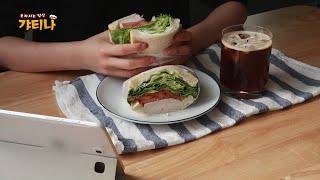 혼자사는 일상 #2 샌드위치 여행스케치 두부유부초밥 카…