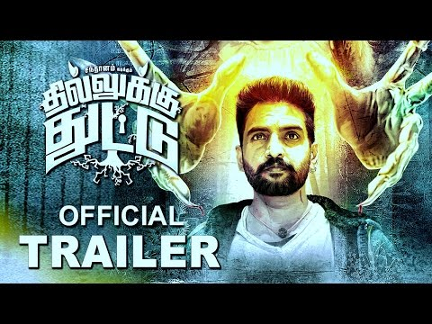 Dhilluku Dhuddu | Official Trailer HD |...