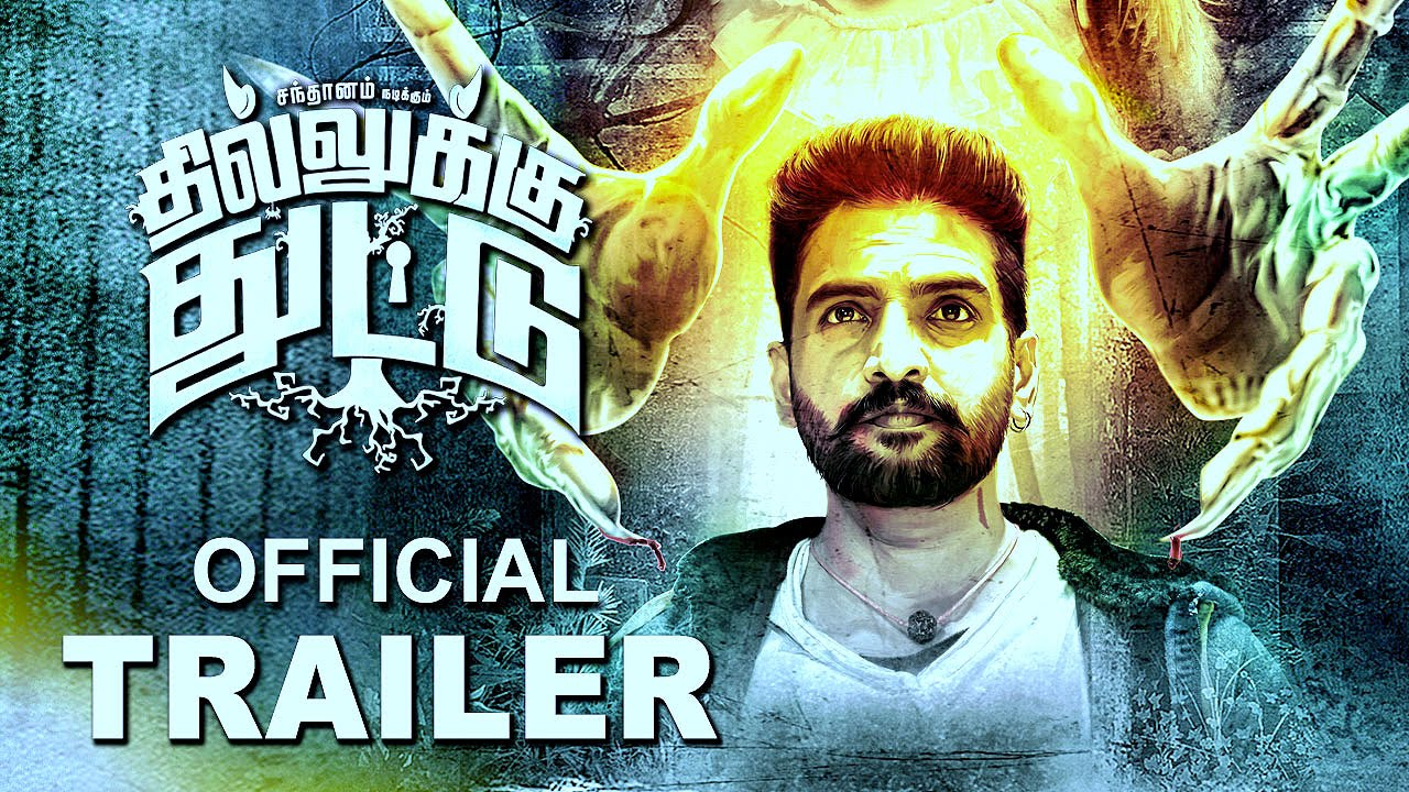 Image result for Dhilluku Dhuddu movie images