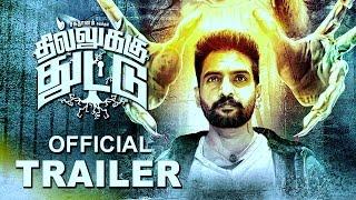 Dhilluku Dhuddu Tamil Movie Official Trailer
