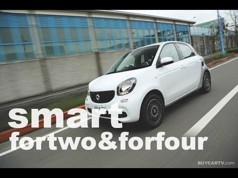 都會精靈 Smart Fortwo & Forfour