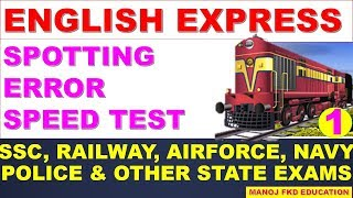ONLINE SPEED TEST OF ENGLISH GRAMMAR FOR UPCOMING EXAMS 1