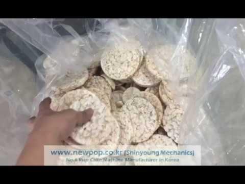 Test of SYP9002 Rice cake machine from Korea