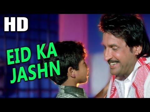 Eid Ka Jashn |  Habib Sabri | Yamraaj 1998 HD Songs | Kiran Kumar