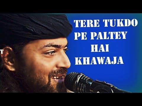 Tere Tukdo Pe Paltey Hai Khawaja Piya || JUNED SULTANI || Chand Hamko Nazar Aagaya || PARVIN RANGILI