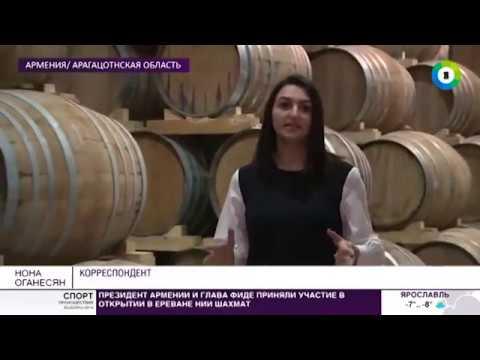 Армянское вино завоевывает российские прилавки