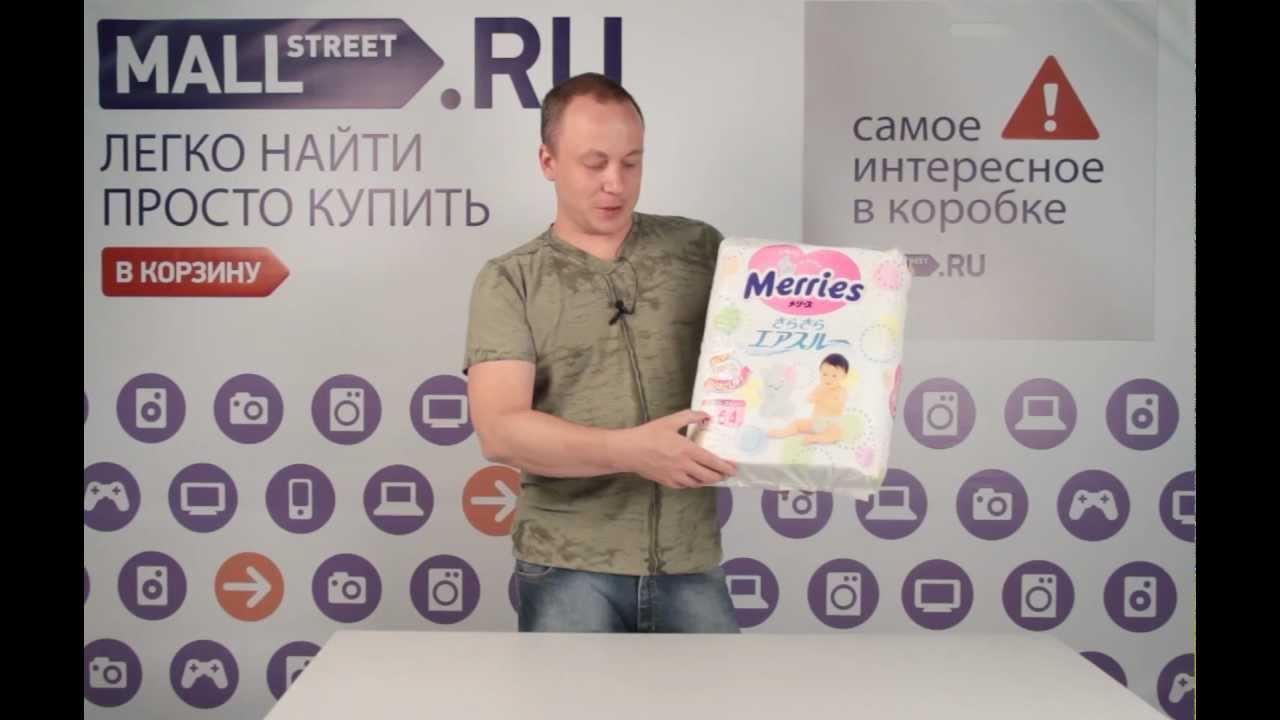 Интернет-магазин кораблик предлагает детские товары по доступным ценам: подгузники merries (0-5 кг) 90 шт. Купить с доставкой по москве, санкт -петербургу и всей россии.