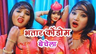 जीजा जी रहेले सऊदी - Jija Ji Rahile Saudi - Latest Bhojpuri Video Song - Mannu Lal Yadav