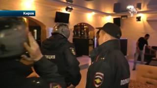 Посетители кафе в Кирове устроили массовую драку