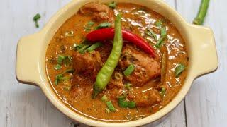 كارى الدجاج الهندى/  على طريقة المطاعم Indian chicken curry /  रेस्तरां के रास्ते पर कैरी चिकन