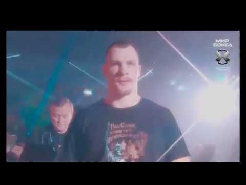 Alexey Egorov Vs.Thomas Oosthuizen PROMO HD Алексей Егоров Vs. Томас Остхайзен