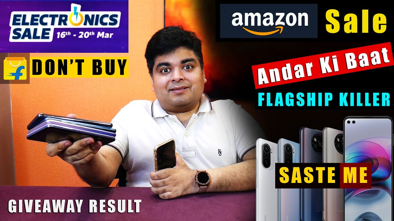 "Samsung A52 Price ? | Amazon & Flipkart New Sale | Saste Me Top 3 Flagship ""SD-870""| GIVEAWAY RE"