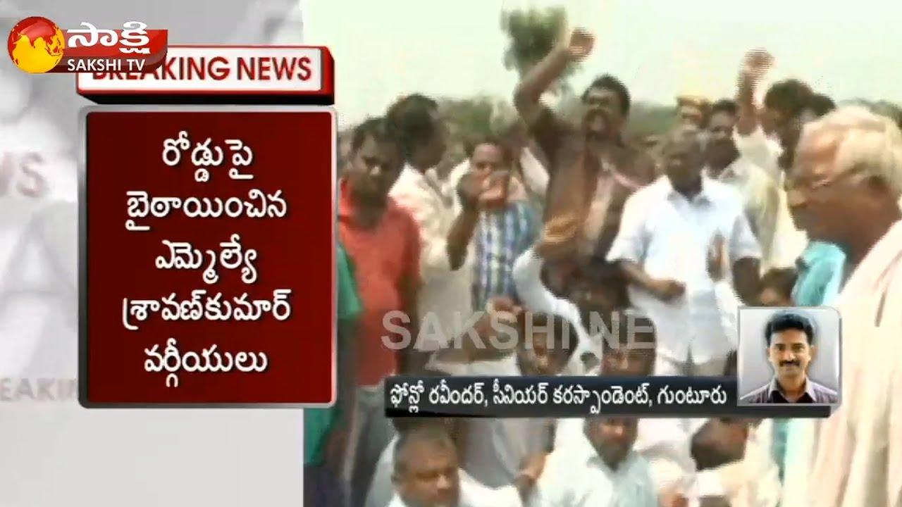 AP Minister Nakka Ananda Babu Gets Bad Experience at Inavolu in Guntur  District