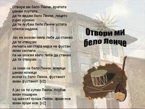 Drim Tim i Gr Molika - Moja Svadba - Otvori mi belo Lence ...
