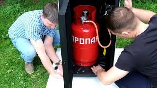 Газовый нагреватель PATIO Kratki