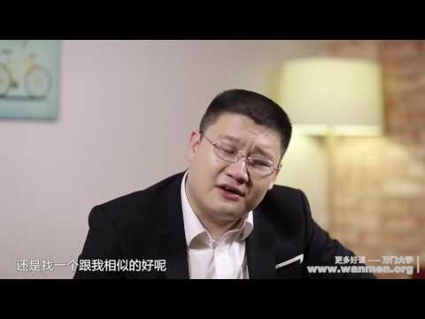 【万门大学】恋爱心理学2 1相似性与熟悉感