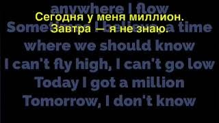 Скачать Lost Frequencies Reality Russian Lyrics русские титры
