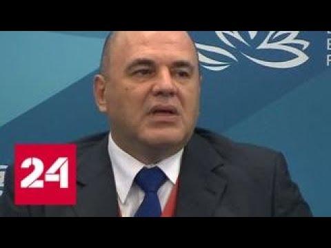 Глава ФНС Михаил Мишустин: мы проверяем только 4 налогоплательщиков из тысячи - Россия 24