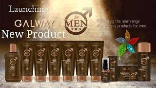 Galway New Product 2019 ||  Galway Men New Launching || Best products.
