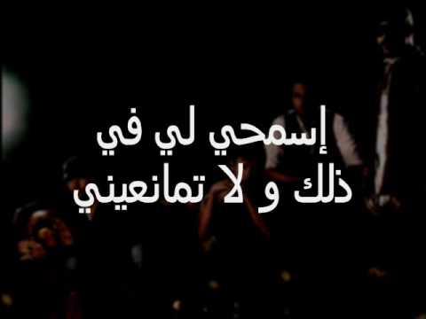 Backstreet Boys - Masquerade (مترجمة للعربية)