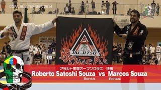 Jiu Jitsu Priest #148 Copa Bullterrier 2014 Part.1【ブラジリアン柔術専門番組 柔術プリースト 】