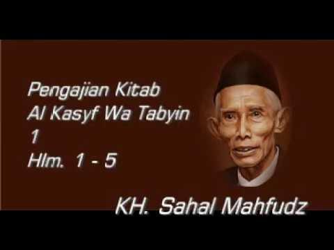 Mbah Sahal - Al Kasyf Wa Tabyin 1 - Hlm. 1 - 5