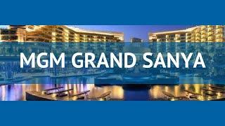 MGM GRAND SANYA 5* Китай Хайнань обзор – отель ЭМДЖИЭМ ГРАНД САНЬЯ 5* Хайнань видео обзор