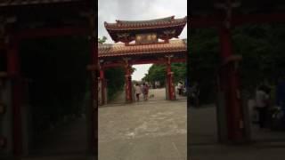いつもの散歩道守礼門 守礼門 検索動画 27