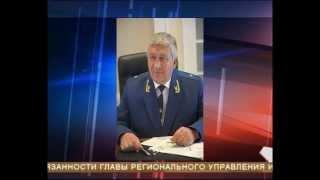 видео ск по самарской области