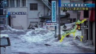Tsunami in Japan [HD] 3.11 first person FULL raw footage