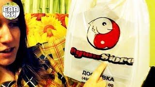 Отзыв на SushiStore — доставка суши в Москве ☕ вкусный обзор еды(Едим всегда, едим везде! Сегодня Едаки вместе с вами пробуют суши и роллы из интернет магазина кафе Суши..., 2017-01-19T08:00:01.000Z)