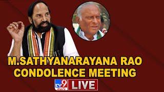 Uttam Kumar Reddy condolence M Satyanarayana LIVE - TV9