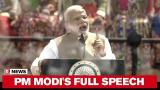 WATCH: PM Modi's Full Speech At Grand 'Namaste Trump' Event In Ahmedabad's Motera Stadium
