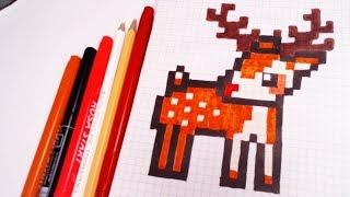 РИСУНКИ ПО КЛЕТОЧКАМ - ОЛЕНЬ -  Pixel Art - Простые рисунки Новый год