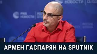 Цель решения WADA - добиться бесчестья России
